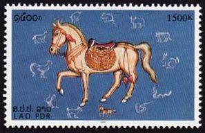 термобелье год какой лошади 1990 термобелье