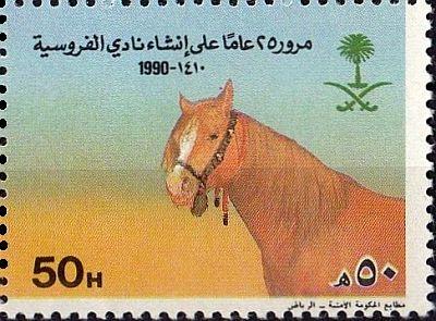 образом, год какой лошади 1990 тонкое